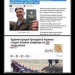 Порошенко заботится о солдатах своей армии! #Украина днище... http://t.co/zCPAiL4TWU