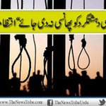 """#QatilAdlia """"Do NOT hang any terrorists"""" We must wait for a Jail break to see free soon! No? http://t.co/7apo6d08QY"""