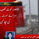 PMLN Anti-Terrorism Policy is to delay the hangings by using #QatilAdlia and then hiring Tandoor walas as Agents http://t.co/AZl8wzBD7p
