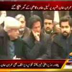 #Peshawar: @ImranKhanPTI arrives at residence of Army Public School Principle, offers his condolences to the family. http://t.co/yX4hQXSEhD