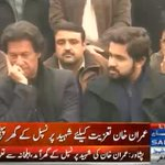 Imran Khan reaches at the residence of APSs principal for condolence. #PeshawarAttack http://t.co/DDi2DR947Y