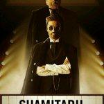 Verry Innovative use of spelling in poster of @dhanushkraja n @SrBachchan s #SHAMITABH! ! http://t.co/iny23nRJcx