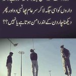 """RT if you want to this demand has become whole Pakistans voice... #QatilAdlia http://t.co/ogbdmujMn8"""""""