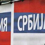 Глава парламента Сербии: Белград никогда не введет санкции против Москвы http://t.co/vNjviPKij2 http://t.co/HOn2j4FLqO