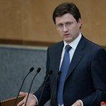 Новак: Есть риск того, что Украина «залезет в трубу для отбора газа» http://t.co/CSmABBCUCk http://t.co/FlJQBf6Zoj
