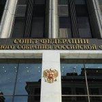 Сенаторы подготовят документ о признании незаконной передачи Крыма Украине http://t.co/0OG8cyOiGL http://t.co/eCm5us8awM