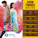 RT @AsianCinemas_: RT This Tweet And Get a chance  to Win 2 tickets for #Mukunda Movie in #Hyderabad #AsianCinemas