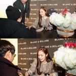 ジェシカ、「BLANC & ECLARE」ファンサイン会(12/22) http://t.co/uJE4cgqy6N