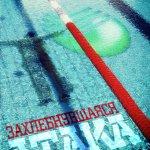 Новая статья: Неудавшаяся атака на Сбербанк: опробовано на Болгарии http://t.co/Ji9eF94xdn http://t.co/0A8mU8mKEX
