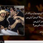 Who will give them JUSTICE if Judiciary is saving terrorist? These mothers will never sleep w/o Justice #QatilAdlia http://t.co/6APnU8dBLa