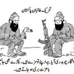 @FarhanKVirk This is what happened in the past and this is what happening now...#QatilAdlia http://t.co/VaXGxVZk5B