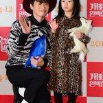 タブロ&ハルちゃん、映画「犬を盗む完ぺきな方法」VIP試写会(12/22) http://t.co/lbK9Y4w279