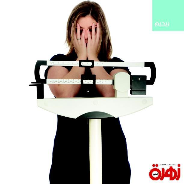 هل تواجهيين الصعوبة في إنقاص وزنكِ؟ إقرئي في هذا العدد من #زهرة_الخليج عن 25 سبباً يعطل تخفيف الوزن. #رجيم  #diet http://t.co/jrSSys9IVl