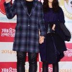 Epik Highミスラ&女優クォン・ダヒョン、映画「犬を盗む完ぺきな方法」VIP試写会(12/22) http://t.co/zMhMPuZNDD