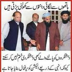 And now both of them blame IK for being taliban friendly and not supporting ZarbEAzb! #BlastFromPast #QatilAdlia http://t.co/3ZGnlFcPRA