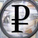О количественном смягчении: Обвал рубля не связан с санкциями США, это не заслуга Обамы http://t.co/bi6L5M3xFX http://t.co/zzkEKeAGhQ