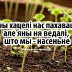 Жыве Беларусь! http://t.co/sn3pheIDDW