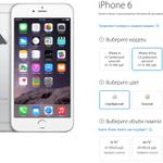Apple снова повысила цены на свои устройства. За месяц стоимость iPhone выросла на 66-69%: http://t.co/j4PRTILUW6 http://t.co/RU8YHf9wC8