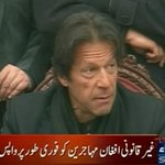 #Breaking: Im deeply saddened but Im not guilty because I had no authority. - Imran Khan http://t.co/MGO89GKn9Q http://t.co/OnnV2SF1gg