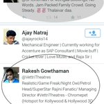 Theater Owner Itself RTed on #Lingaa Full Crowd Yest.Bt Still Haters says bwah bwah. Here is the Proof.☺Superstar ✌ http://t.co/P6m7KMbLf2