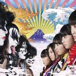 ももクロがKiss名曲カバー、編曲はNARASAKI&ゆよゆっぺ http://t.co/wEpq06WNge #momoclo http://t.co/aNNESi0Jqx