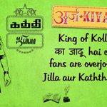 Unbeatable records. Incredible Vijay. #Arzkiyahai #Jilla_KaththiBlockbusterOfTheYear http://t.co/FaOAU5n20K