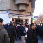 #LoteriadeNavidad || Así se celebra en Albacete el Gordo. @SERCLM @La_SER http://t.co/PWPvYY5uTy