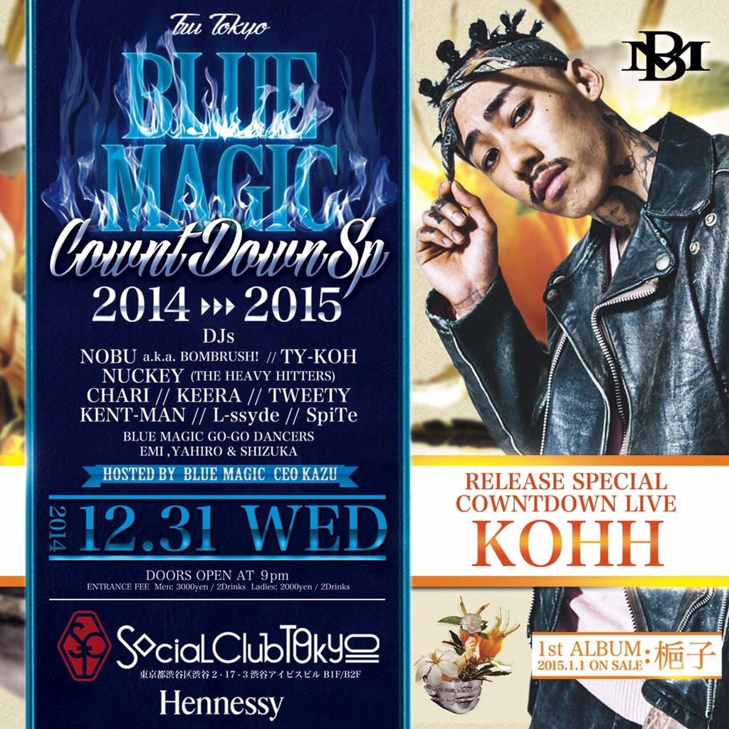 """世界最速です✈️  2014.12.31(水)  『BLUE MAGIC COWNTDOWN SP「2015.1.1 ON SALE」""""KOHH 1st ALBUM / 梔子"""" COWNTDOWN RELEASE PARTY』 http://t.co/zsmzo8x7oI"""