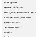 Update : We are Going Strong...Kudos Vijay Fans #JILLA_KATHTHIBlockbusterYearOfVIJAY http://t.co/zNOawKYfgz
