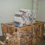 Брестские таможенники пресекли вывоз крупной партии табачных изделий среди колотых дров http://t.co/Kvtltl2UcZ #twiby http://t.co/uxQz2hHjJK