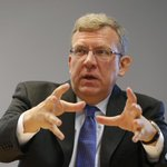"Russia is entering ""full-fledged economic crisis,"" says ex-minister Kudrin: http://t.co/1CJipa2eEI http://t.co/DhZL2MddBf"