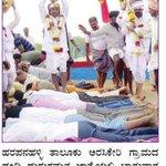 Theres a jaatre (fair) called Dandi Durgamma in Karnataka. Here a Hindu Dalit poojary walks over all Hindu caste ppl http://t.co/UoeJKTfl7A