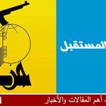 عاجل النشرة: حوار#حزب_الله و #تيار_المستقبل يبدأ غدا في عين التينة التفاصيل > http://t.co/DbHETK2Eki #lebanon #لبنان http://t.co/qgheDC5MSN