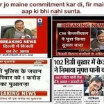 #KejriwalTaughtMe & others also that politics is not just about making promises but also fulfilling them. .@Ikumar7 http://t.co/OFKJT0a9uZ
