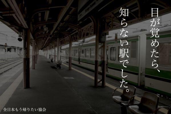 年末年始 No YUNOI キャンペーン http://t.co/QluHwNBA0y