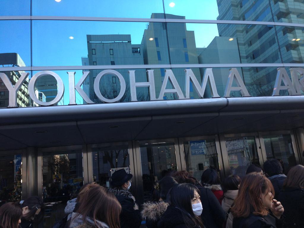 横浜アリーナ到着です。 19年前の今日はLUNATIC TOKYOでした。 http://t.co/0muZxouZoq