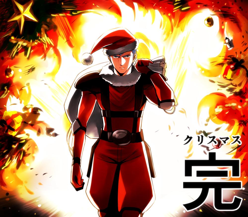戦場のメリークリスマスの画像 p1_29