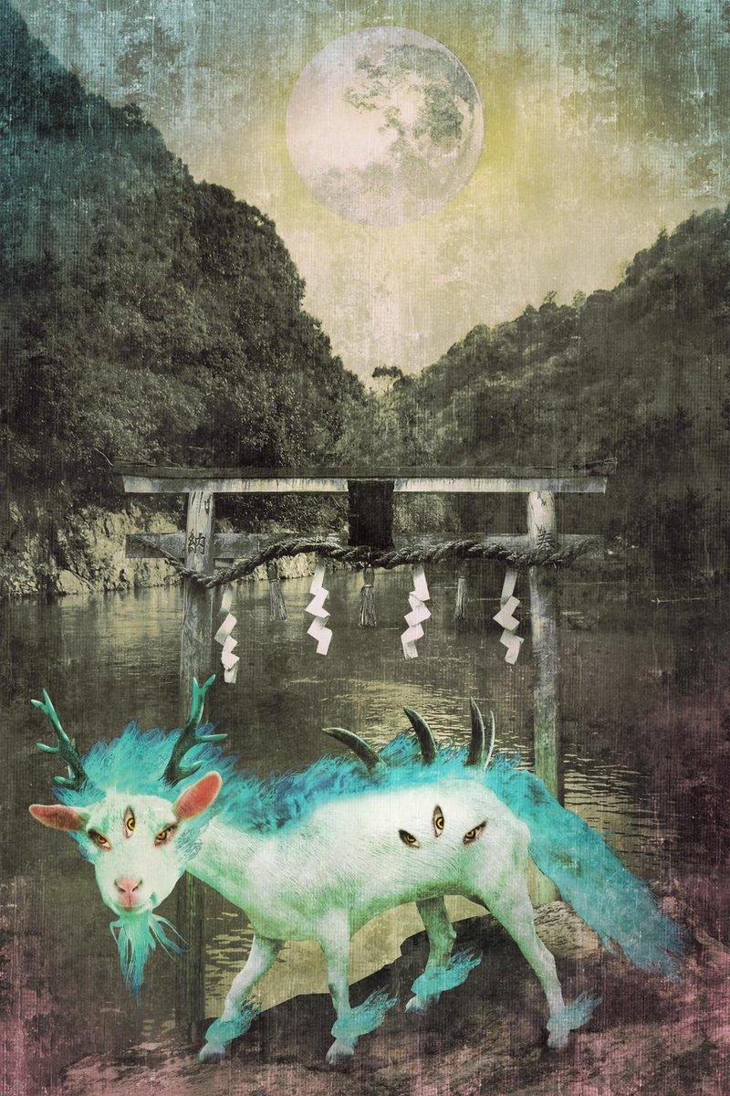 きさらぎ駅に迷い込んだ時は、世に仇なす万種の妖物の性質と弱点を知り尽くす古代中国の霊獣、白澤の御姿を写した「白澤避怪図」にお祈りなせえ。 日本に鉄道が敷かれて高々150年、そんな新参の「怪」など霞んで消える退魔の霊符でございやす。 http://t.co/WdPygN6gxp