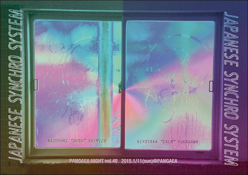 今年一発目1/11日のパンゲアナイトはTHA BLUE HERBのMC、ILL-BOSSTINOと、CALMによる「JAPANESE SYNCHRO SYSTEM」 2人で12時間DJをしてくれます! お楽しみに! http://t.co/etKfGz0Ygk
