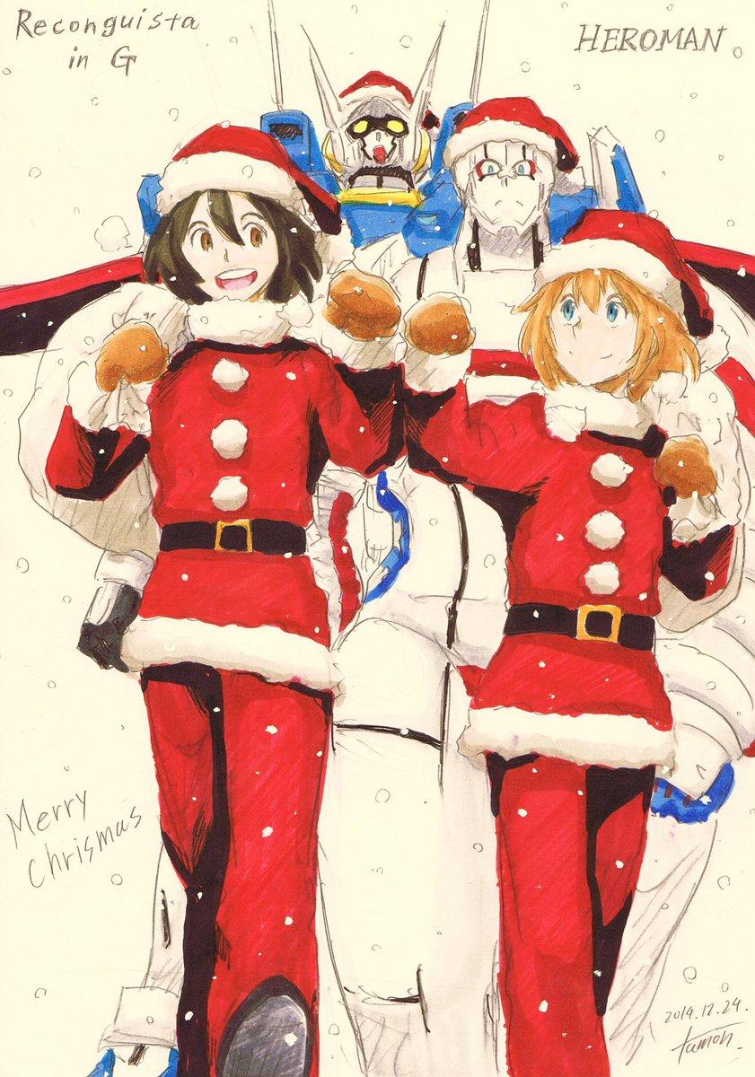 『ガンダム Gのレコンギスタ』&『HEROMAN』クリスマスサンタコラボ ✞Merry Christmas✞