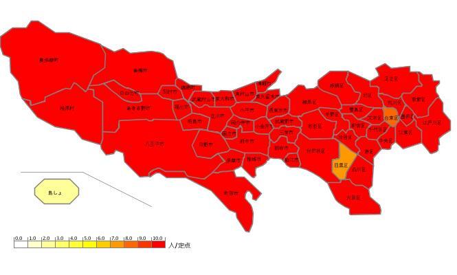 【注意喚起】インフルエンザの患者報告数が、例年を超えるペースで増加しています。引き続き、うがい手洗いなどの対策を行い、年末年始をお過ごしください。 http://t.co/zDP0hQPDj3 http://t.co/SECzWMcVD7