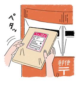 小型商品の発送に最適な『クリックポスト』新登場!全国一律164円!A4サイズ・厚さ3cm・重さ1kgまで。郵便ポストに投函でき、配達状況も確認できます。http://t.co/2B4b3My7V9 http://t.co/O6CTMxVT75