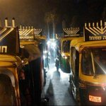 RT @Indians4Israel: New Delhi celebrates Hannukah in its own special way. (h/t @IsraelinIndia) #india #israel #Hanukkah http://t.co/prydjzv…