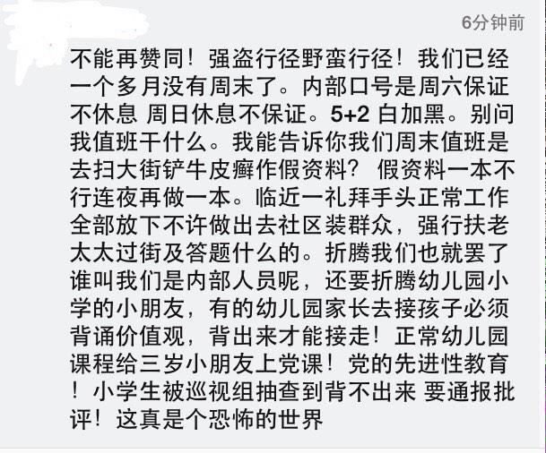 一个在武汉的朋友对我上一条关于文明城市的回复,简直是怒吼。 http://t.co/C9sqBnvIj6