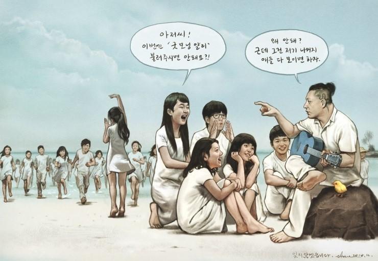 눈물이 핑도는 사진 한장 http://t.co/7wyWYsorO8
