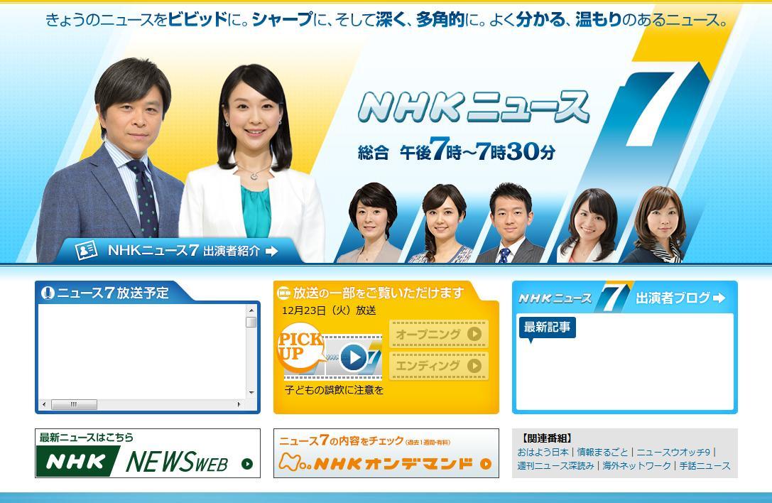 【N7】気象情報の寺川奈津美さん part18©2ch.net YouTube動画>3本 ->画像>469枚