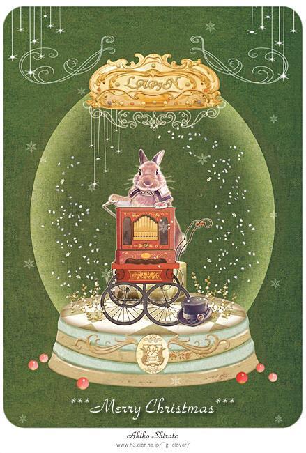 しらとあきこ (@akipcs): ❄️ merry christmas ❄️ http://t.co/pJ0IGlTsC8