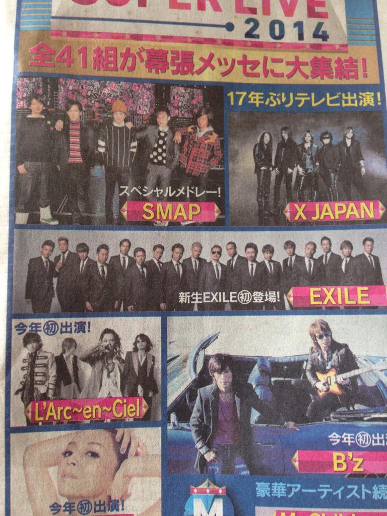 ラルクちゃ〜〜〜〜ん!!!! http://t.co/AJ8IghwGF8