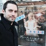 RT @MiloVentimiglia: Cool to see a film you made with a few US/Aussie/UK & French pals in Tokyo Japan. #graceofmonaco @arashamel. MV http:/…
