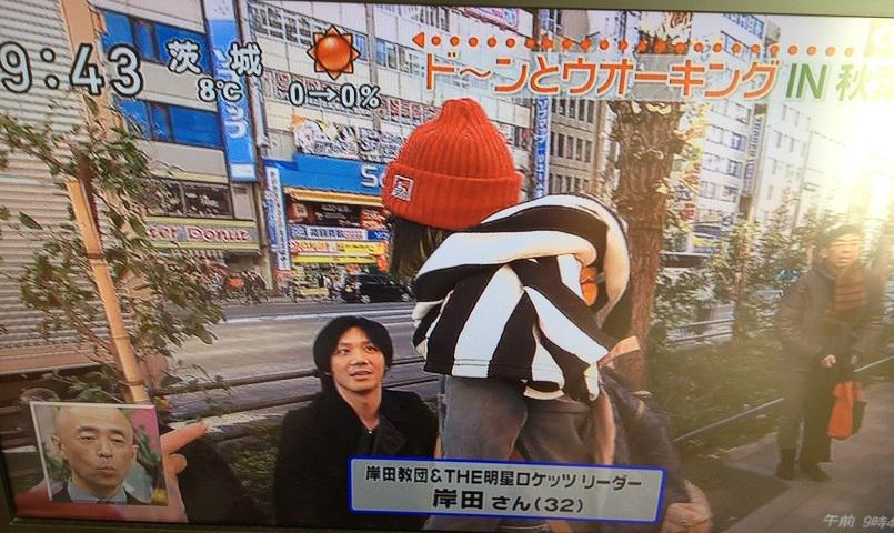 ほんと俺もびびったこれ。 RT @wb_anime: <岸田教団&THE明星ロケッツ>2014年極上の衝撃。岸田さんが「スッキリ!」ドン小西のおしゃれコンシェルジュに登場。(なかにー)#wb_anime #岸田教団 http://t.co/HGnJqU3xv7